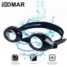 DMAR Myopia Swimming Goggles Anti-fog UV Waterproof Swimming Goggles Men Women Custom Myopia Degree Lens Sports Eyewear swimming goggles adidas br1136 sports and entertainment