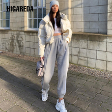 Gray Baggy High Waist Sweat Pants Women Casual Elastic High