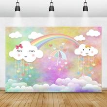 ستارة خلفية لاستحمام الطفل ملونة لسماء الغيوم مظلة مطر صورة حالمة للطفل خلفيات تصوير لحديثي الولادة منطقة تصوير