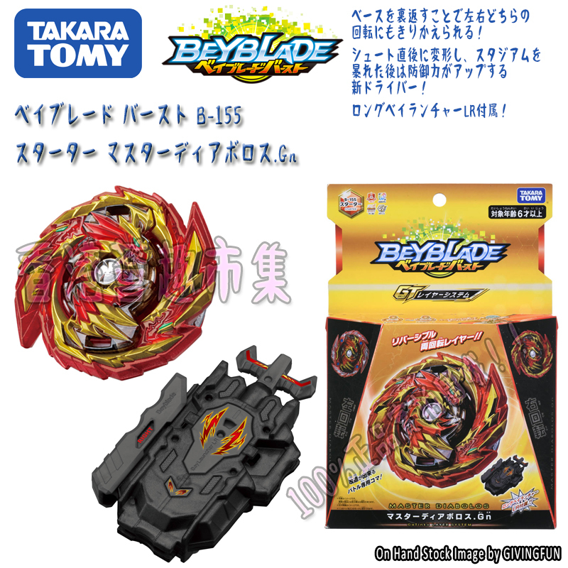 Genuine Takara Tomy Beyblade Burst GT B-155 Emperor Dragon Diablos Gyro Spin Metal Fusion Battle Gyro Launcher For Child's Gifts