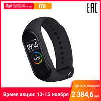 Bracelet de Fitness Xiao mi bande 4