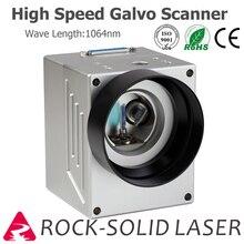 Galvo Scan Head High Speed Galvanometer Scanner Fiber Laser Marking Machine 1064nm Sino Galvo SG7110 10mm with Power Supply Set galvo scanner