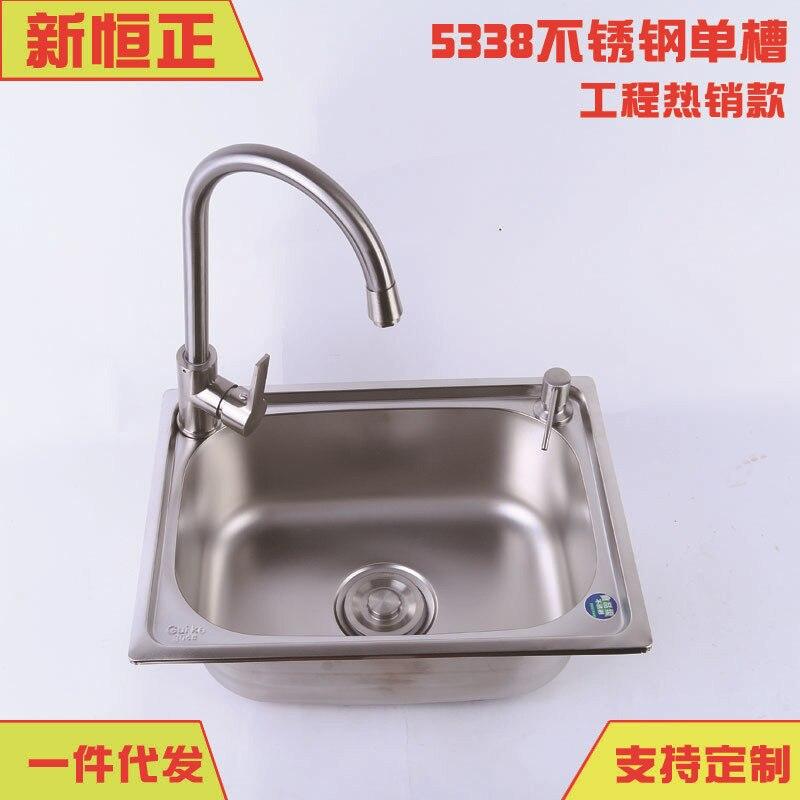5338 Pearl Sand Tensile Single Sink Stainless Steel Sink Washing Basin Kitchen Sink Vanity Set