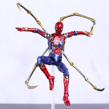 Marvel Avengers Infinity War MAFEX 081 Iron Spider Spiderman