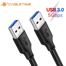 CABLETIME USB إلى USB كابل موصل ذكر 5Gbps USB ذكر USB 3.0 موسع ل المبرد القرص الصلب USB 3.0 كابل C266