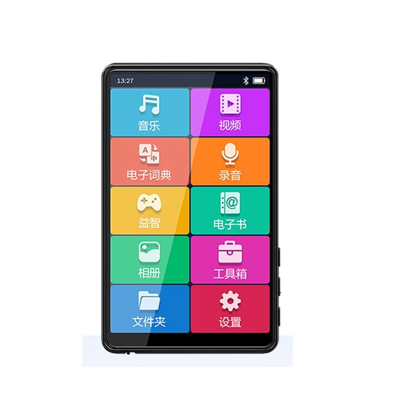 New 4 Inch Bluetooth MP4 Mahdi Portable HD Big Screen MP4 Lossless Music Player Touch Screen MP5 MP4 Support FM Radio Recorder