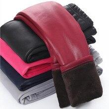 Girls Leggings Warm Girl Faux Leather PU Pants Kids Elasticated waist leather Children Infantil Trouser