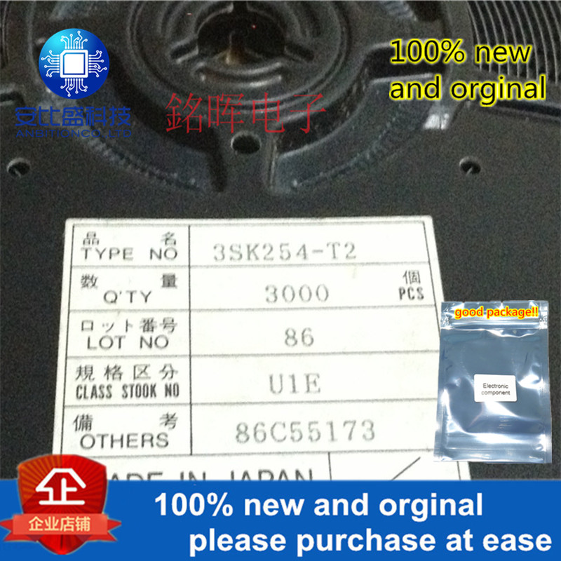 10pcs 100% New And Orginal 3SK254 -T2 Silk-screen U1E SOT-343 In Stock