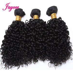 10a Mongolian Kinky Curly Hair Extension 3 PCS Human Hair Bundles Weave Tissage Cheveux Humain Hair Extension Free Shipping(China)