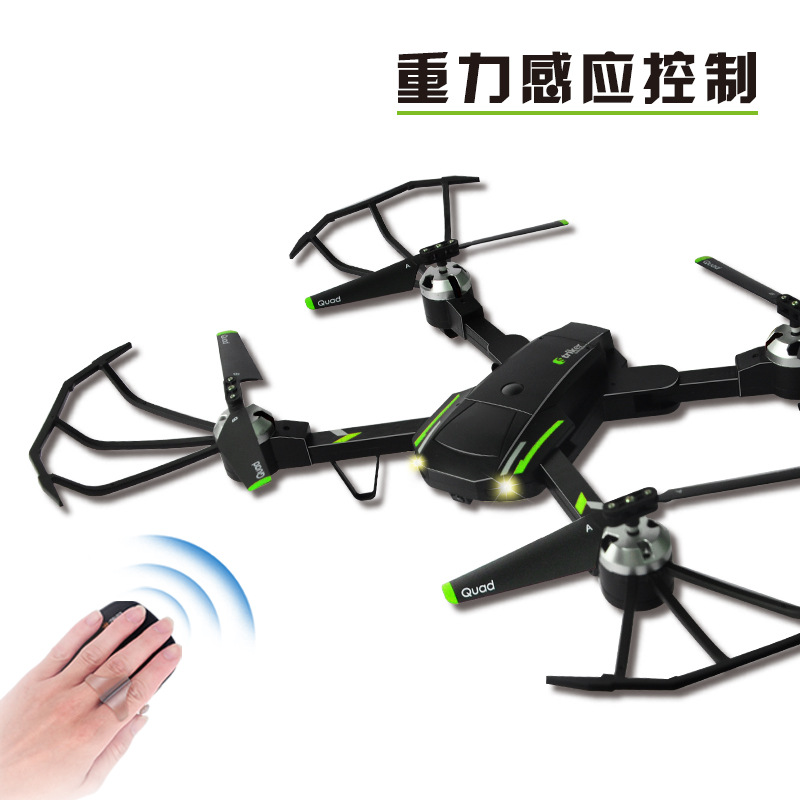 X16w Set High Version Folding Unmanned Aerial Vehicle Quadcopter Wifi Aerial Remote-control Aircraft