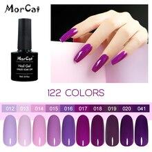 MorCat UV Gel Nail Polish 10ml Purple Series Soak Off Varnish Lacquer Art Design Deep