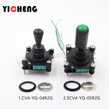 22mm SCV4-YQ-05R2G / SCV4-YQ-04R2G Cross Switch 4 Direction Main Switch Knob Button 360 Degree Momentary Monolever Switch цена