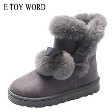 купить E TOY WORD Hair ball Woman Snow Boots Fur one ankle Women Shoes Slip On Warm Cotton Boots plus velvet Winter Boots Women 2019 дешево