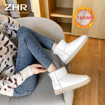 2020 Winter Women Snow Boots Shoes 100% Fur Genuine Cowhide Leather Ankle Boots Warm Plush Waterproof Ladies Booties Flats wealthy women shoes winter fur warm snow boots ladies flock warm middle booties solid high heel martin boot casual ankle boots
