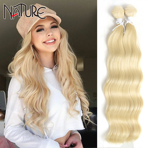 Nature Loose Body Wave Hair Extensions High Temperature Fiber Weave Hair Bundles Synthetic Hair 18Inch Fake Hair For Black Women