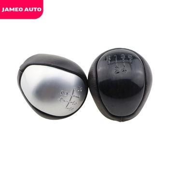5 prędkości MT gałka zmiany biegów dla Hyundai Elantra I30 2008-2016 dla KIA Forte Cerato Koup 2009-2015 dźwignia zmiany biegów piłki ręcznej tanie i dobre opinie JAMEO AUTO 1inch car shift knob for Elantra 2008 - 2016 Pvc and Leather 0 145kg Car Shift knobs for Forte