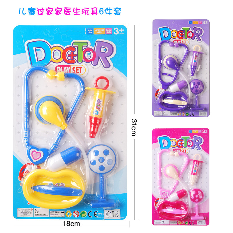 New Hot Children's Small Doctor Toy Set Play House Toy Stethoscope Syringe 6 Piece Set Blister