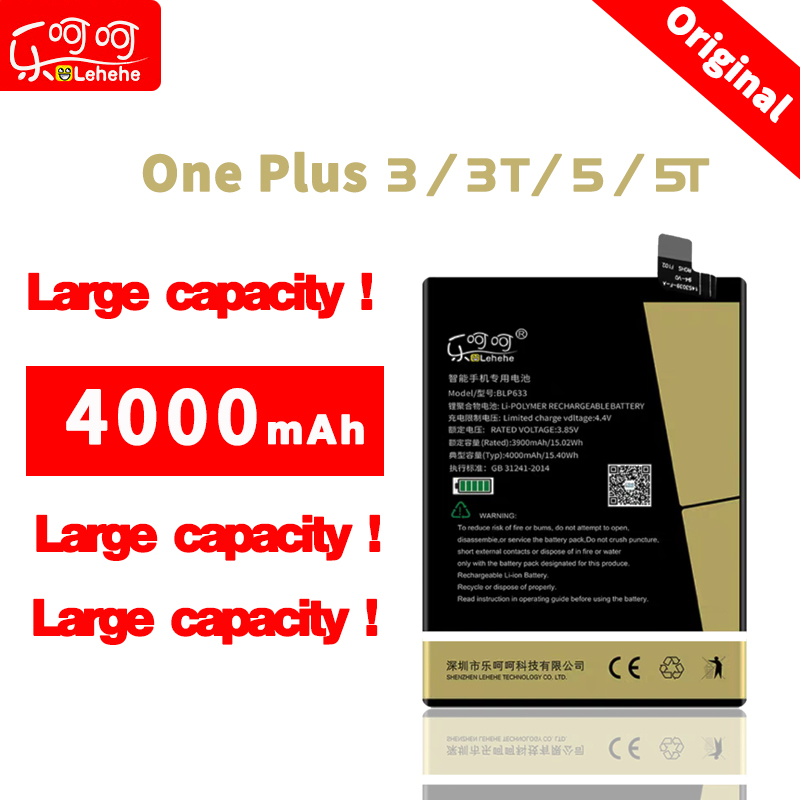 BLP613 BLP633 BLP637  For One Plus  3 3T 5 5T Battery 4000 MAh For One Plus  3 3T 5 5T Internal Battery Replacement