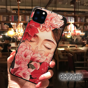 Image 3 - Chinese ancient cheongsam beauty phone case For Iphone 11 PRO MAX XS MAX XR XS X For 6 6S 7 8 Plus soft cover black shell
