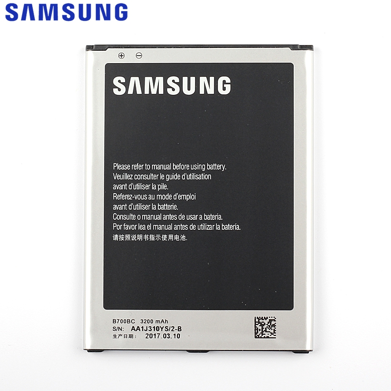 Original Replacement Samsung Battery B700BC For SAMSUNG Galaxy I9200 Mega 6 3 8GB Genuine Mobile Phone Battery 3200mAh in Mobile Phone Batteries from Cellphones Telecommunications