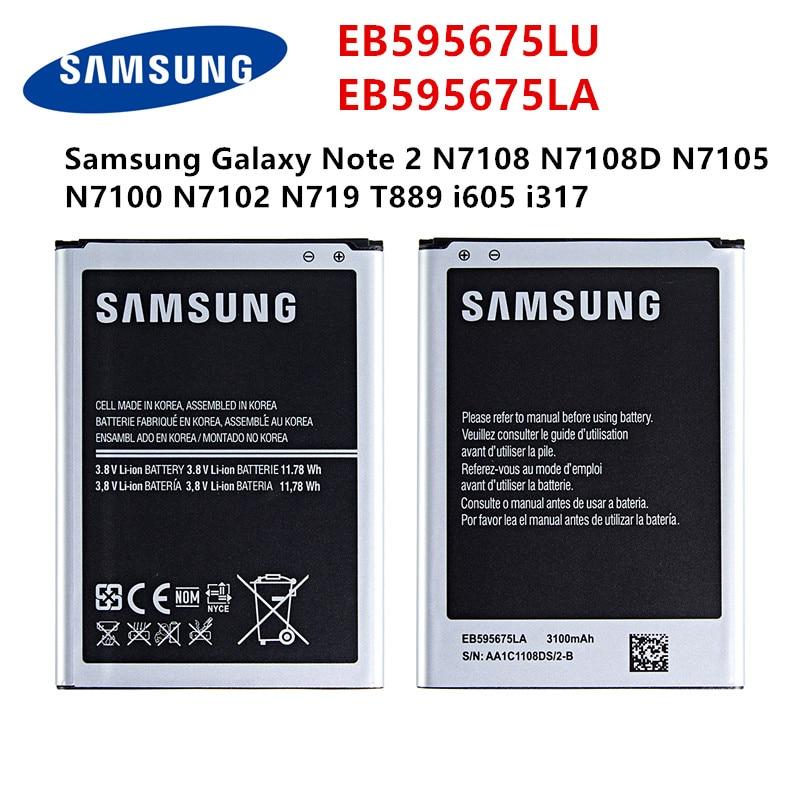 SAMSUNG Orginal EB595675LU EB595675LA 3100mAh Battery For Samsung Galaxy Note 2 N7108 N7108D N7105  N7100 N7102 N719 T889 I605
