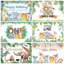 Vinyl Backdrops Baby Cartoon Watercolor Jungle Safari Birthday Party Wild One Baby Shower Personalized Poster Photo Background(China)