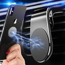 360 Metal Magnetic Car Phone Holder Stand for iphone Samsung Xiaomi Car Air Vent Magnet Stand in Car GPS Mount Holder цена 2017