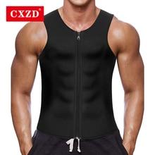 CXZD мужской поясной тренировочный жилет для Похудения Горячий неопреновый корсет для тела на молнии Корректирующее белье для похудения Пояс для мужчин