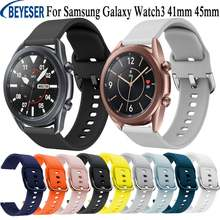 Ремешок силиконовый мягкий для galaxy watch 3 41 мм спортивный