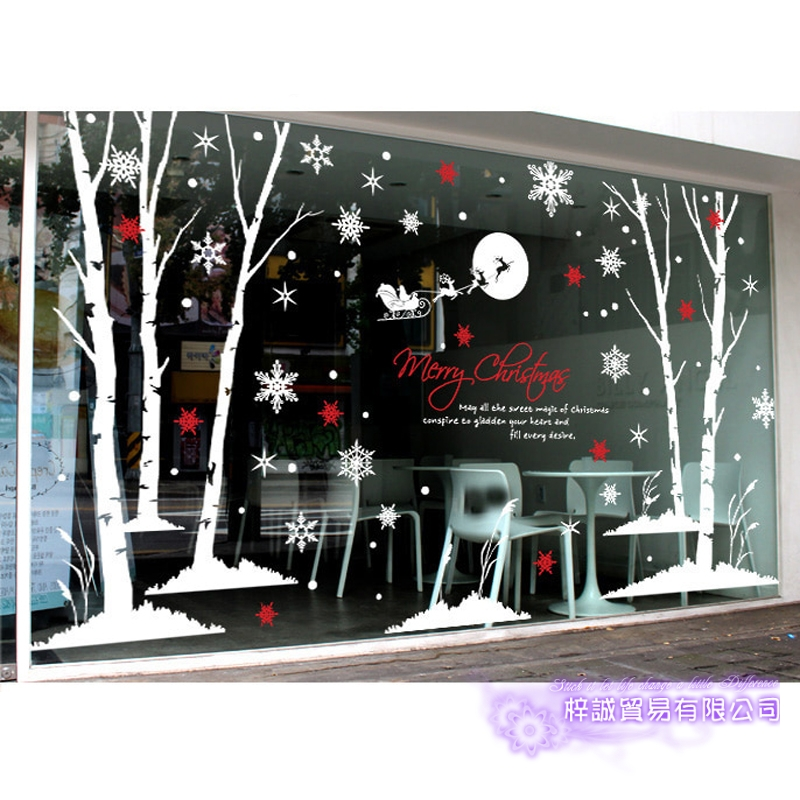 Grand autocollant de noël X mas décalcomanie affiches vinyle stickers muraux décor Mural verre boutique fenêtre décoration de la maison