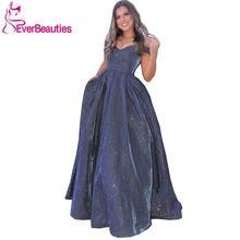 Женское вечернее платье с открытыми плечами длинное карманами