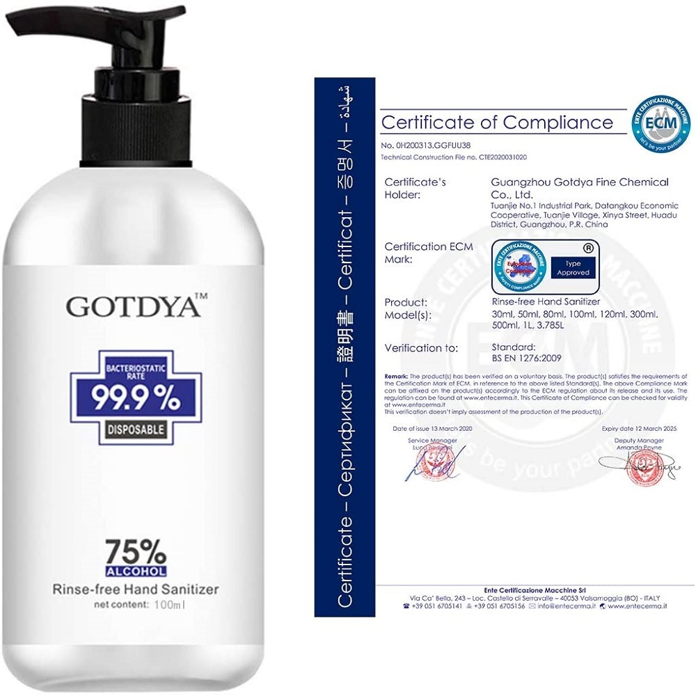 75% alcohol antiseptic and no wash disinfectant hand soap gel hand alcohol gel hand sanitizer kill 99.9% of dirty stuff 300ml