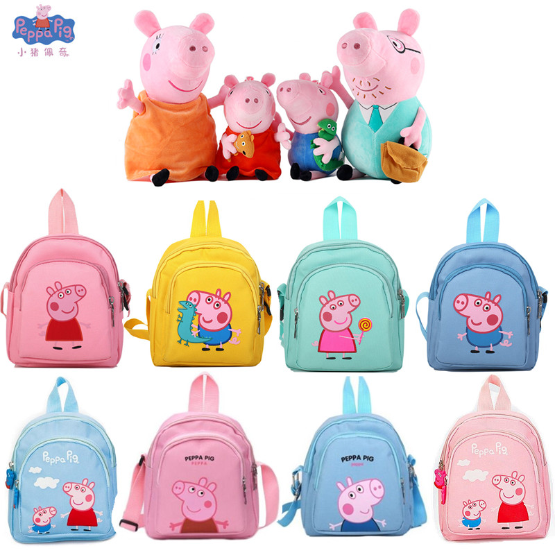 Newpeppa Pig Girl Plush Toy Doll Cartoon Backpack High Quality Nylon Cloth School Bag Backpack Children's Birthday Christmasgift