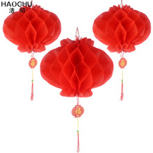 10pcs Red Honeycomb Lantern&Chinese Character Blessing Tassel Waterproof Paper 6-16 Inch For New Year Spring Festival Decoration(China)