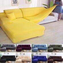 Fundas de sofá de esquina de color sólido para sala de estar fundas de Spandex funda de sofá elástico toalla forma L necesita comprar 2 piezas