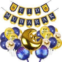 Ballons EID MUBARAK, bannière en or bleu marine avec étoile et lune, pour fête musulmane du Ramadan Mubarak, fournitures de décoration