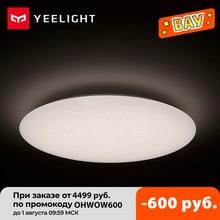 Yeelight chuxin 550 luz de teto led bluetooth wi fi controle remoto instalação rápida para casa inteligente app kit casa inteligente