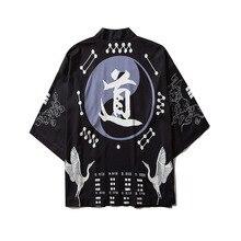 #3698 Chinese Style Vintage Black Kimono Jacket Men Thin Summer Retro Sunscreen Jacket Open Stitch Casual Hip Hop Man Jacket