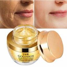 24-каратный Золотой крем с улиточным коллагеном для лица, осветляет кожу против старения, увлажняет, удаляет отбеливание акне, улучшает уход ...