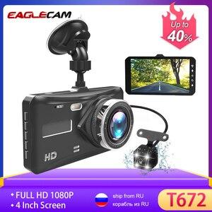 """Image 1 - Çizgi kam çift Lens Full HD 1080P 4 """"IPS araba dvrı araç kamerası ön + arka gece görüş Video kaydedici g sensor park modu WDR"""