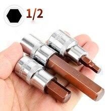 1PC 1/2' Stick Hex Bit Steckdosen H4 H5 H6 H7 H8 H9 H10 H12 H14 H19 Metric Schraubendreher Bit steckdosen Hand Werkzeug Kugelgelenk Hexagonal