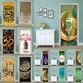 Самоклеющиеся домашний Декор 3d религия исламский  мусульманский стикер двери печать искусство водонепроницаемая бумага Фреска гардероб п...