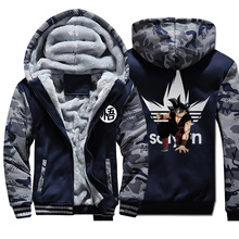 Dragon Ball Z Winter Men Camo Thick Warm Fleece Ja