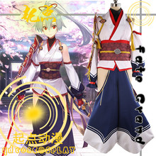 fate Grand Order FGO Archer Inferno kimono Halloween cosplay costume unisex A