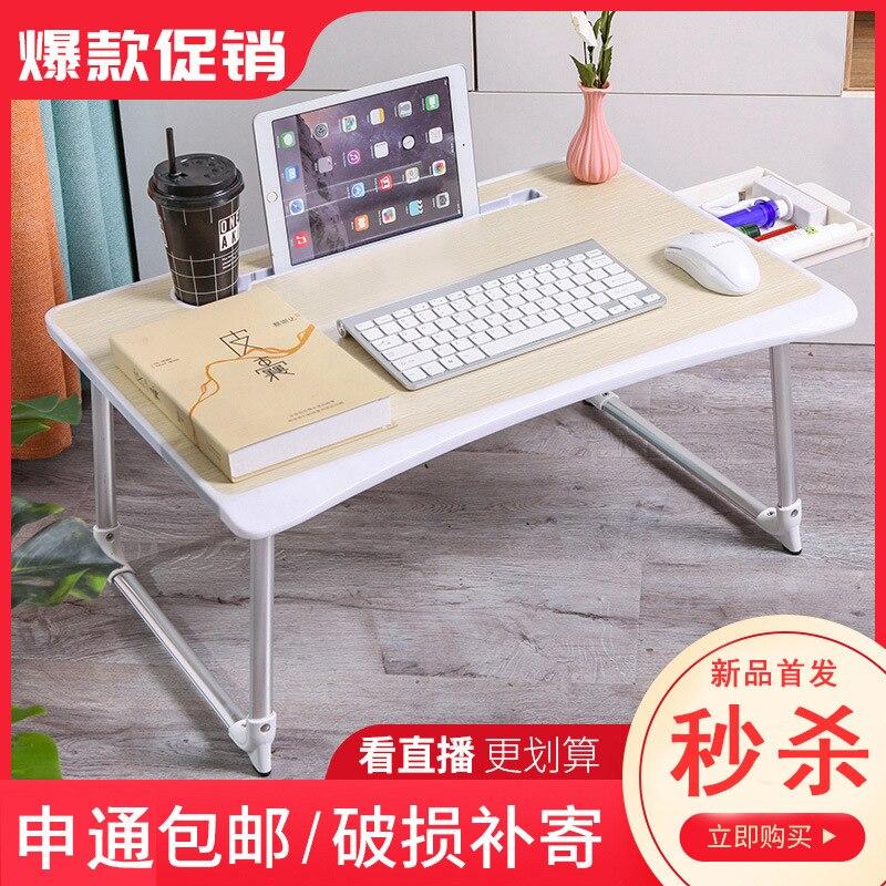 [Cable Xuan] форма пластмассовые края высокого класса складной стол многофункциональный кровать складной стол 【/]