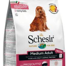 Schesir Schesir  Medium Maintenance with ham (Dogs , Dog Food , Dry Food)