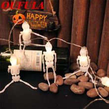 Oufula Хэллоуин Череп светильник Открытый водонепроницаемый