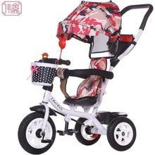 Новый бренд детский трехколесный велосипед высокое качество