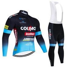 Ensemble de cyclisme en JERSEY 20D, polaire thermique épaisse, tenue de Pro