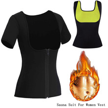 Women's Neoprene Sauna Vest With Sleeves Gym Hot Sweat Suit Weight Loss Shaper Short Sleeve Vest Slimming Fat Burner Sauna Suit heavy duty fitness weight loss sweat sauna suit exercise gym anti rip black
